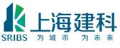 上海建筑科学研究院有限公司