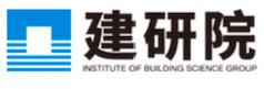苏州市建筑科学研究院