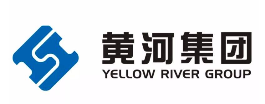 内蒙古黄河能源乌海智能矿山项目